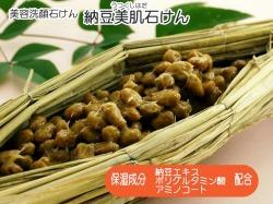 納豆イメージ