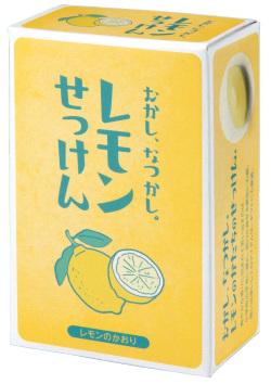 なつかしレモン箱縦斜め