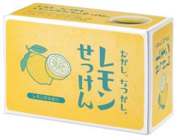 なつかしレモン箱横斜め